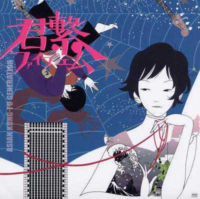 Kimi_Tsunagi_Five_M_Cover