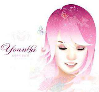 younha-repackage-cover