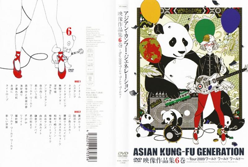 Eizo Sakushin Shu Vol. 6